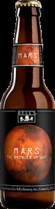 Mars-bottle